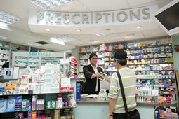 August Bank Holiday Pharmacy Opening Hours